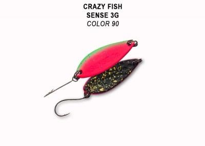 Crazy Fish Sense 3гр. Клатушка