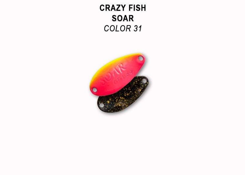 Crazy Fish Soar 1.4гр. Клатушка Цвят 31