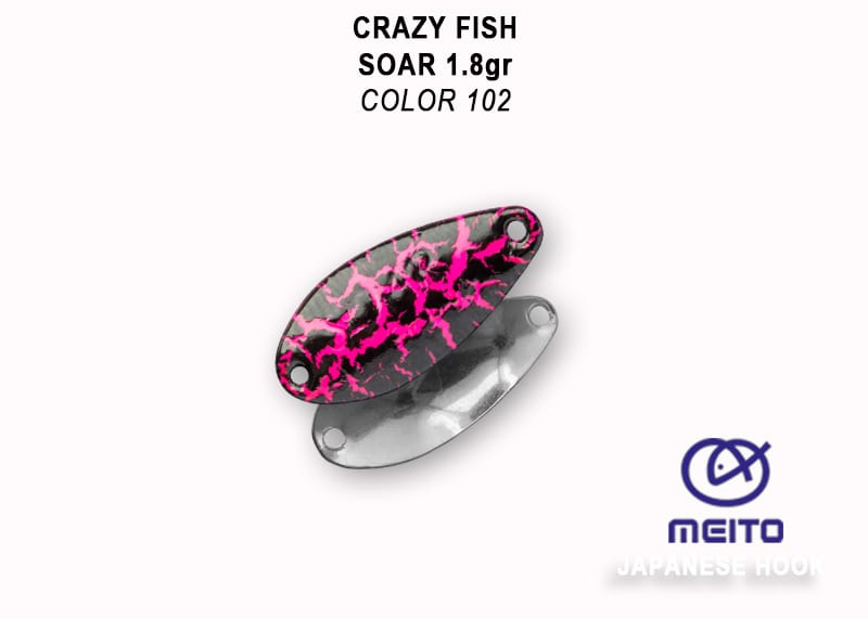 Crazy Fish Soar 1.8гр. Клатушка Цвят 102