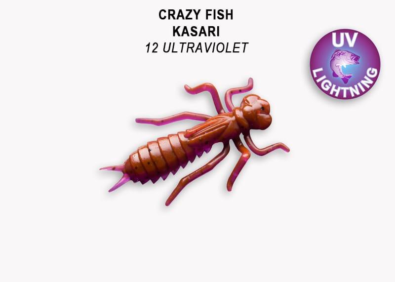 Crazy Fish Kasari 2.7см Floating Силиконова примамка Цвят 12