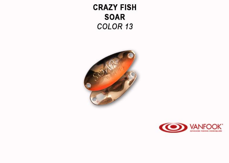 Crazy Fish Soar 1.8гр. Клатушка Цвят 13