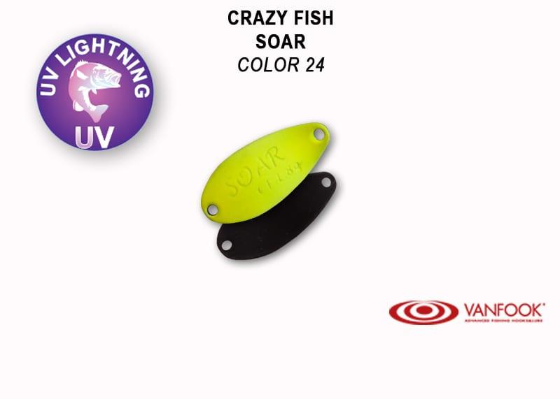 Crazy Fish Soar 1.8гр. Клатушка Цвят 24