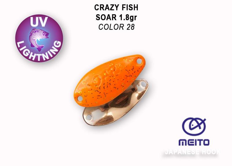Crazy Fish Soar 1.8гр. Клатушка Цвят 28