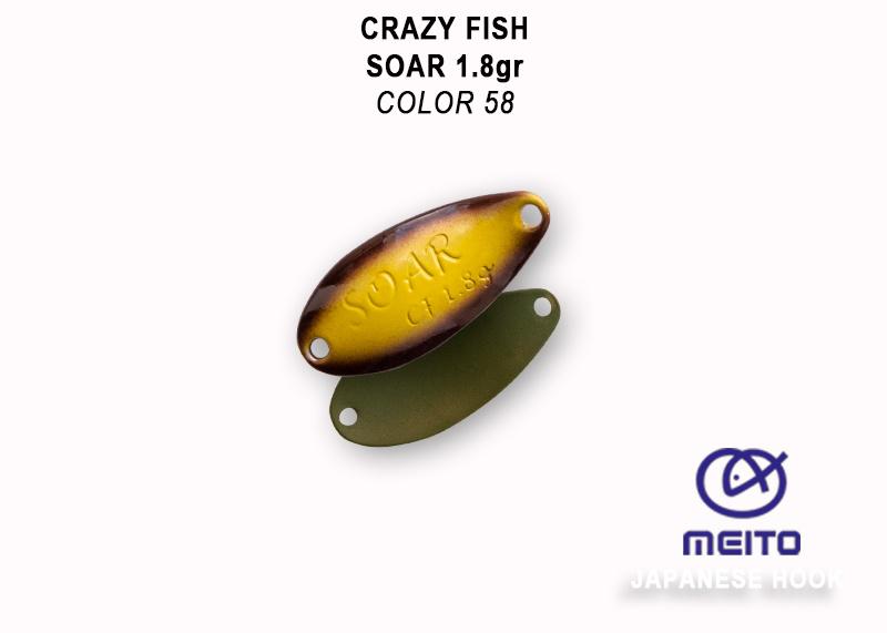 Crazy Fish Soar 1.8гр. Клатушка Цвят 58