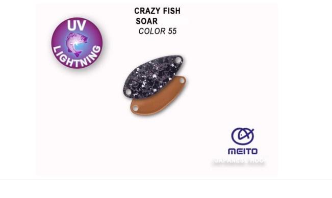 Crazy Fish Soar 1.4гр. Клатушка Цвят 55