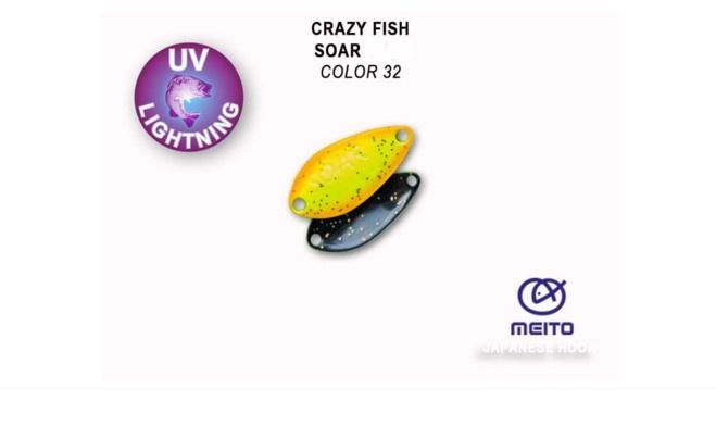 Crazy Fish Soar 1.4гр. Клатушка Цвят 32