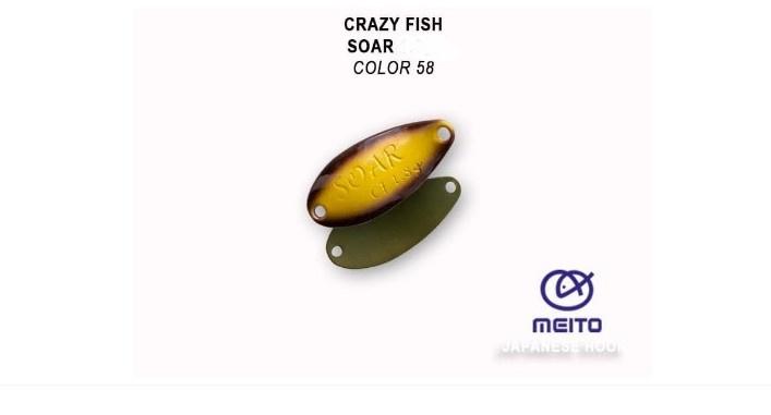 Crazy Fish Soar 1.4гр. Клатушка Цвят 58
