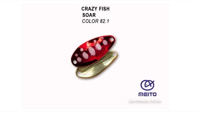 Crazy Fish Soar 1.4гр. Клатушка Цвят 82.1