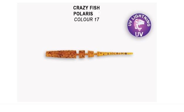 Crazy Fish Polaris 4,5см Силиконова примамка  17 Pepper Caramel