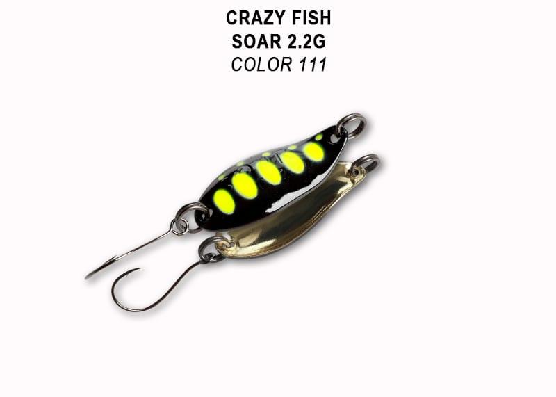 Crazy Fish Soar 2.2гр. Клатушка Цвят 111