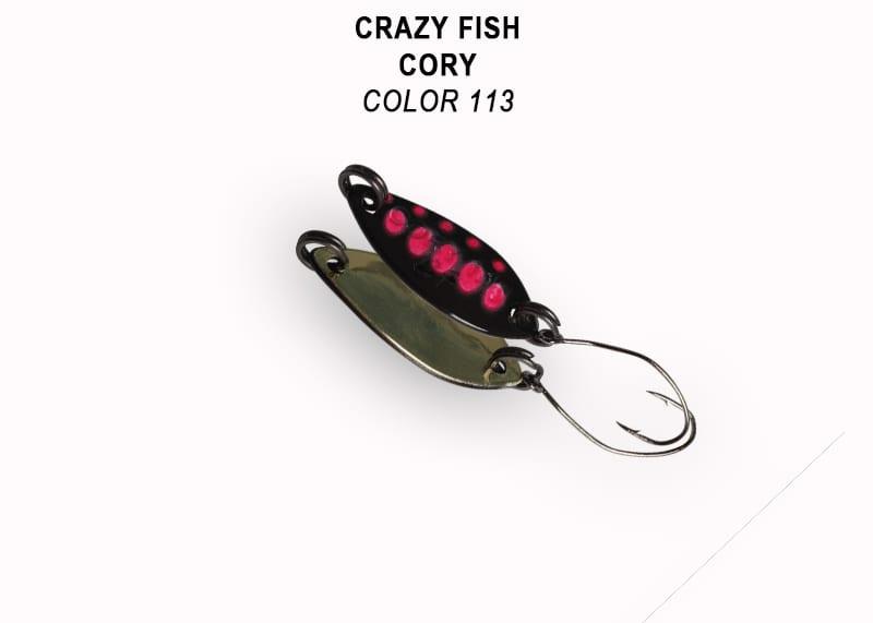 Crazy Fish Cory 1.1гр. Клатушка Цвят 113