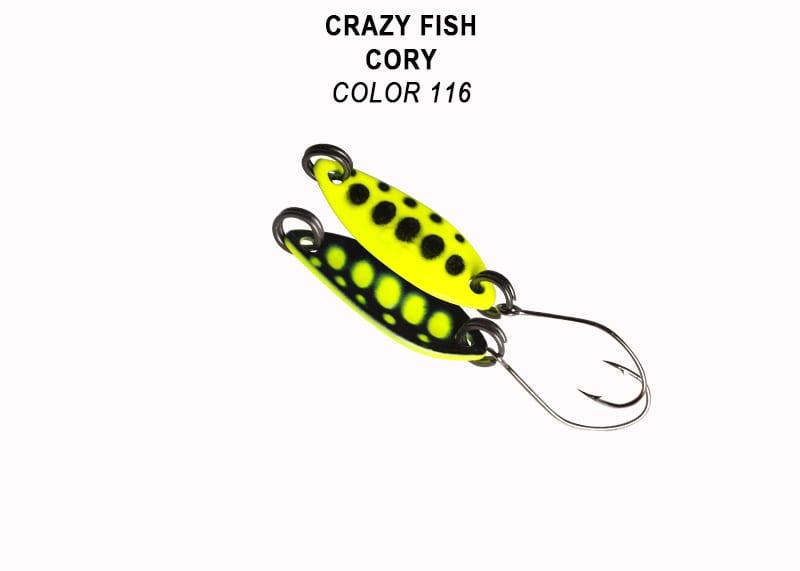 Crazy Fish Cory 1.1гр. Клатушка Цвят 116