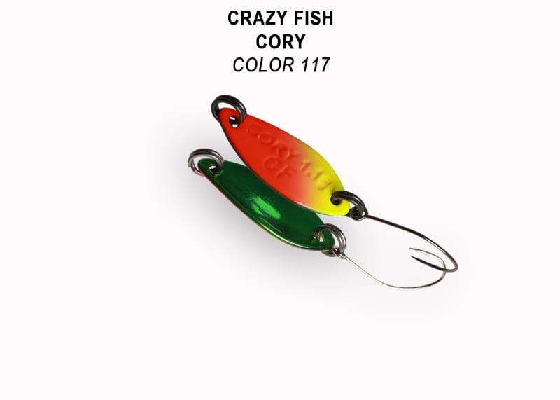 Crazy Fish Cory 1.1гр. Клатушка Цвят 117