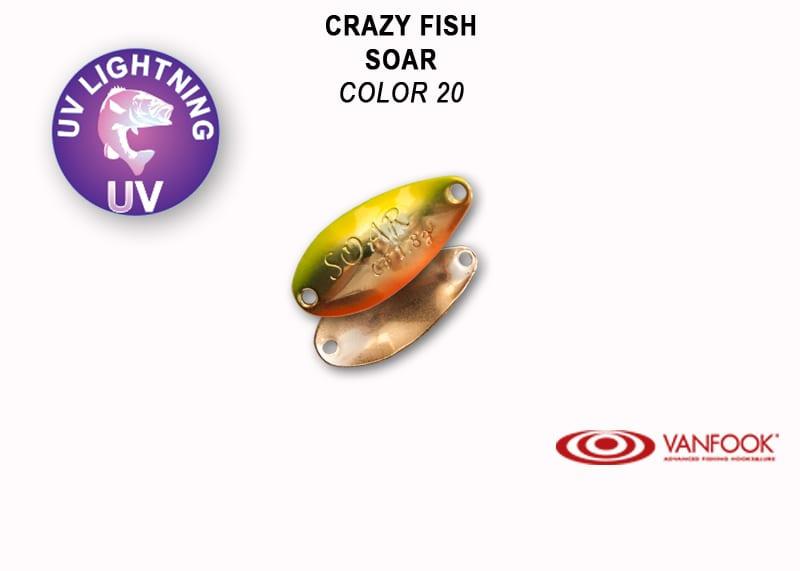 Crazy Fish Soar 2.2гр. Клатушка Цвят 20