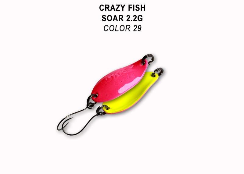Crazy Fish Soar 2.2гр. Клатушка Цвят 29