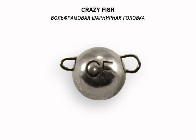 Crazy Fish Tungsten Flex Head Чебурашка волфрам
