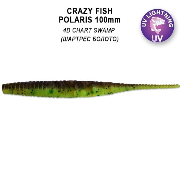 Crazy Fish Polaris 10см Силиконова примамка  4D Chart Swamp