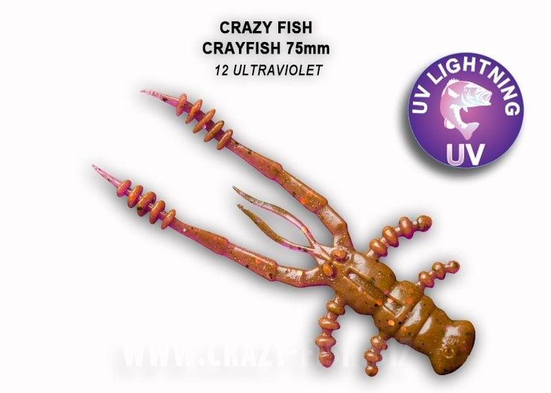 Crazy Fish CrayFish 7.5см Силиконова примамка  12 Ultraviolet