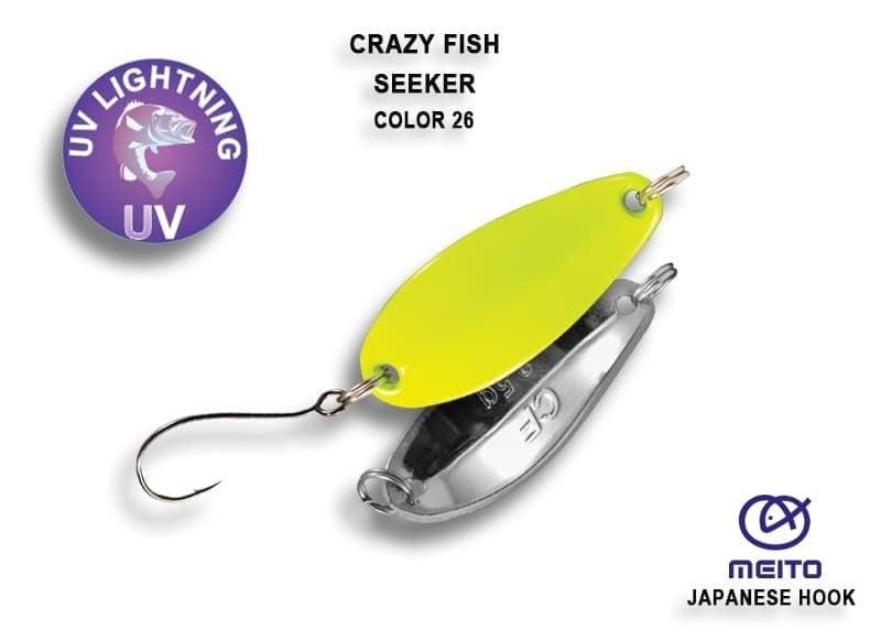Crazy Fish Seeker 2.5гр. Клатушка Цвят 26