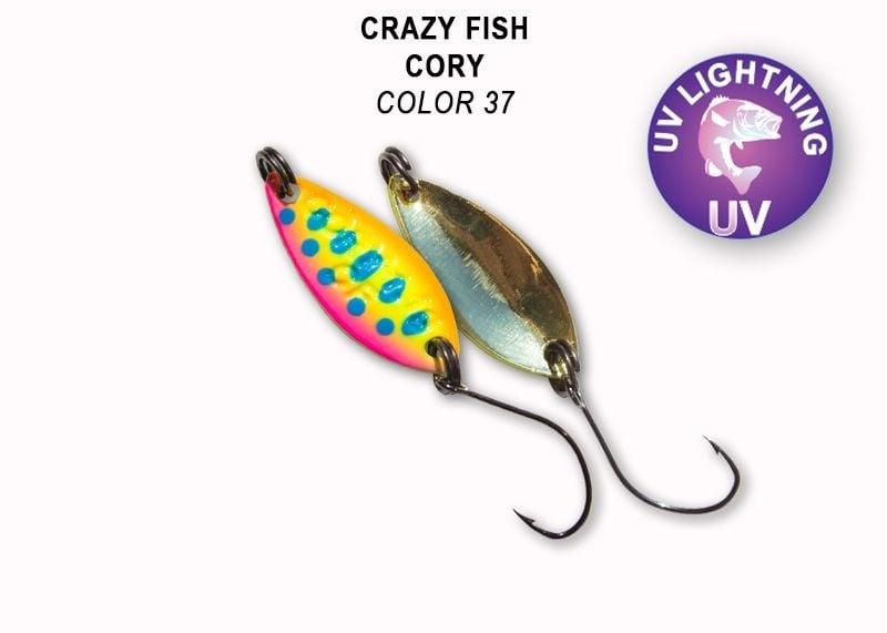 Crazy Fish Cory 1.1гр. Клатушка Цвят 37