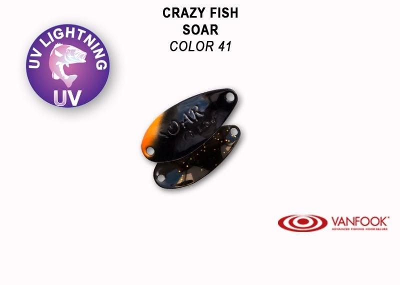 Crazy Fish Soar 1.8гр. Клатушка Цвят 41