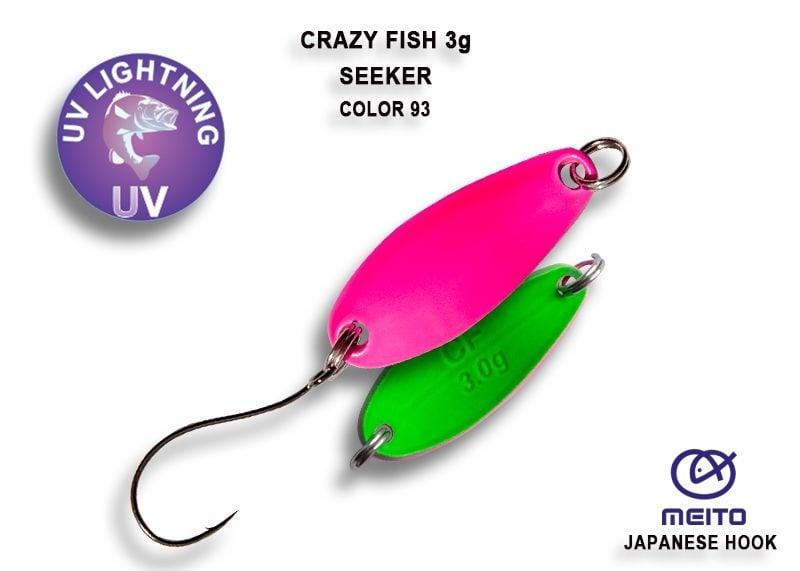 Crazy Fish Seeker 3гр. Клатушка Цвят 93