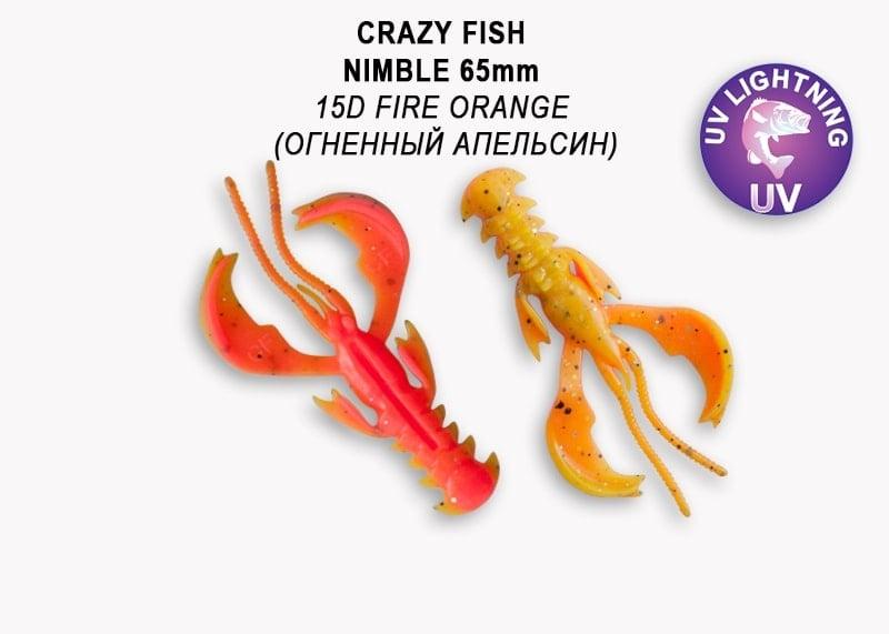 Crazy Fish Nimble 6.5см Силиконова примамка  15D Fire Orange