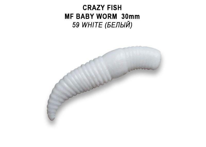 Crazy Fish MF Baby Worm Floating 3см Силиконова примамка 59 White