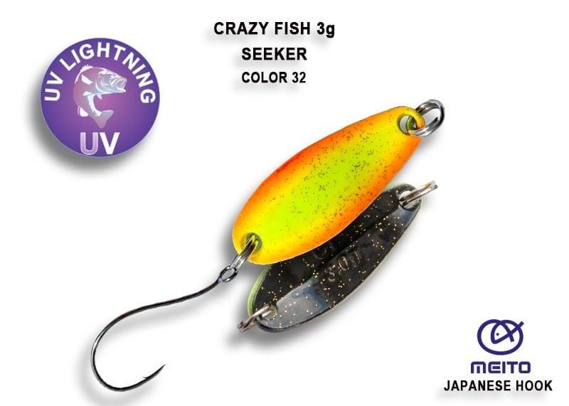 Crazy Fish Seeker 3гр. Клатушка Цвят 32