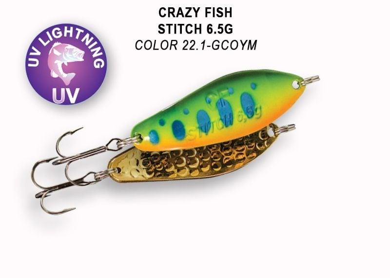 Crazy Fish Stitch 6.5гр. Клатушка 22.1