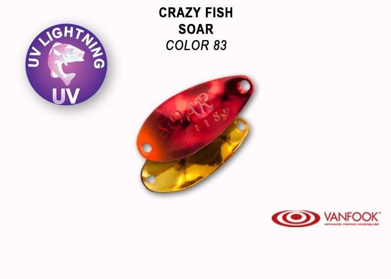 Crazy Fish Soar 1.8гр. Клатушка Цвят 83