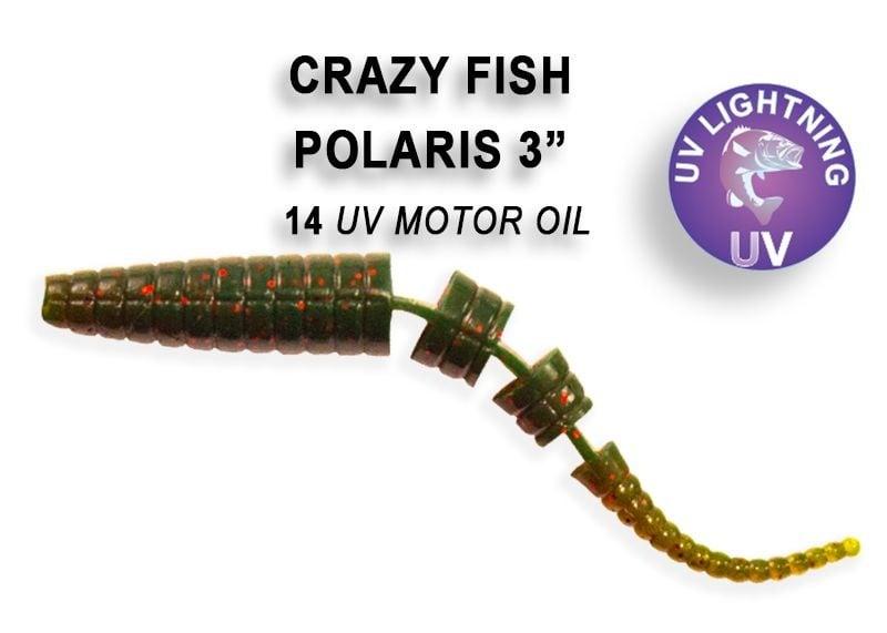 Crazy Fish Polaris 6.8см Силиконова примамка  14 UV Motor Oil