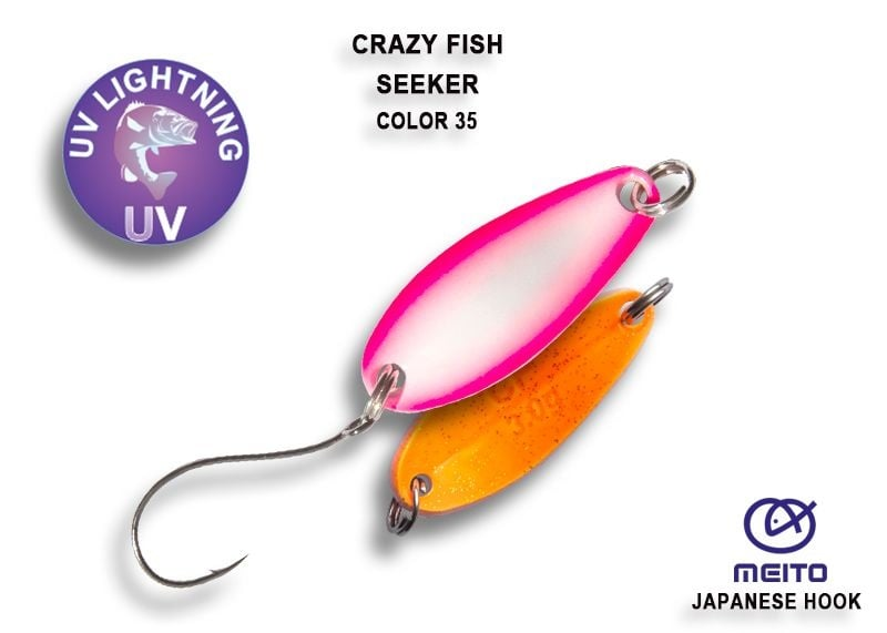 Crazy Fish Seeker 2.5гр. Клатушка Цвят 35