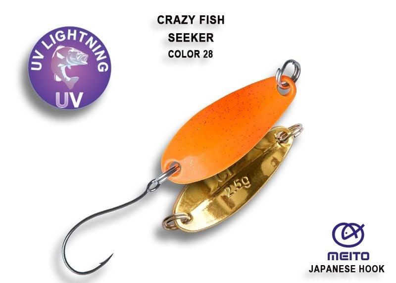 Crazy Fish Seeker 2.5гр. Клатушка Цвят 28