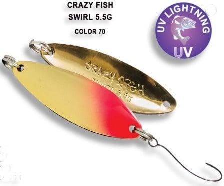 Клатушка Swirl 5.5гр. Crazy Fish 70 GR