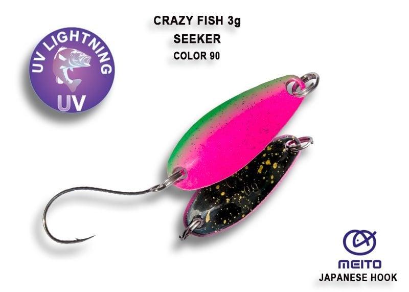 Crazy Fish Seeker 3гр. Клатушка Цвят 90