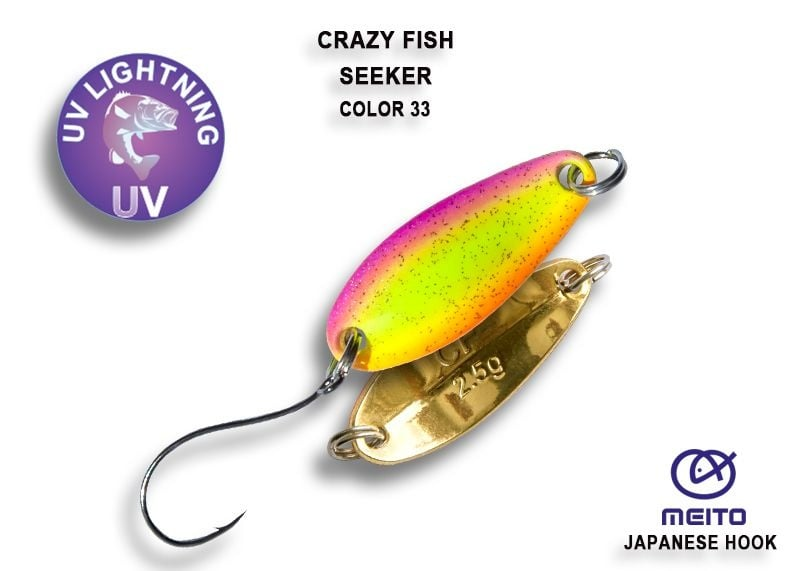 Crazy Fish Seeker 2.5гр. Клатушка Цвят 33