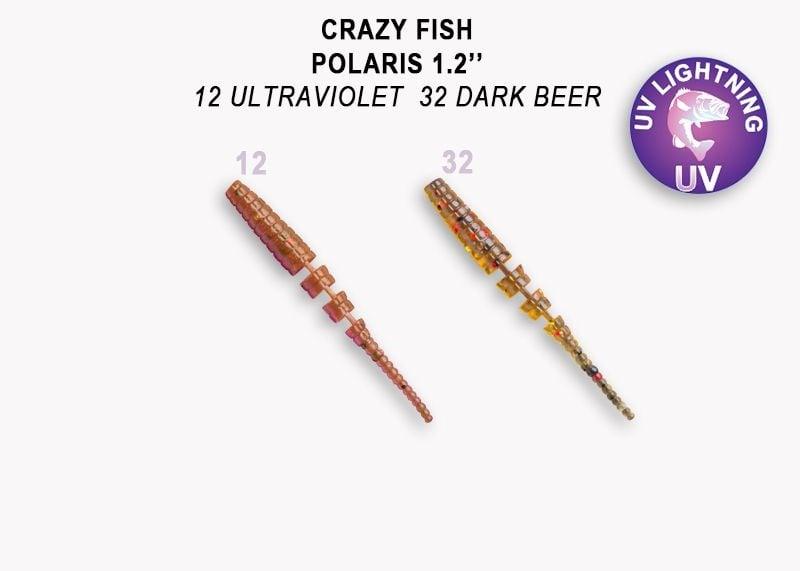 Crazy Fish Polaris 3см Силиконова примамка 12 Ultraviolet - 32 Dark Beer