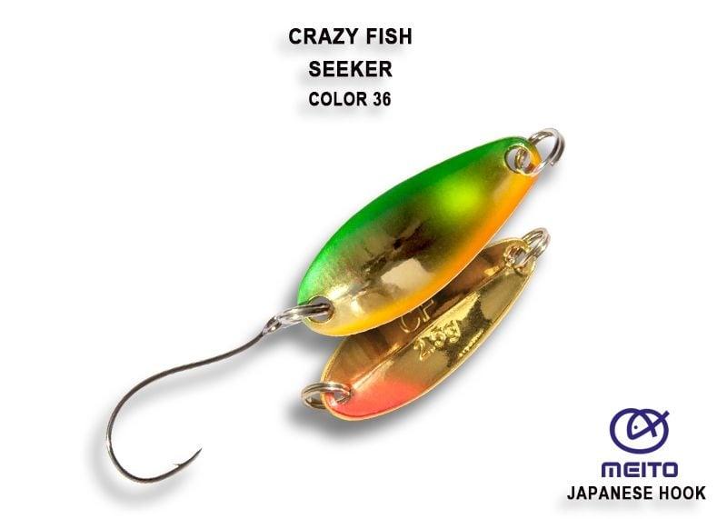 Crazy Fish Seeker 2.5гр. Клатушка Цвят 36
