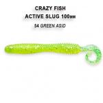 Силиконова примамка Active Slug 7.1см Crazy Fish