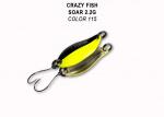 Клатушка Soar 2.2гр. Crazy Fish